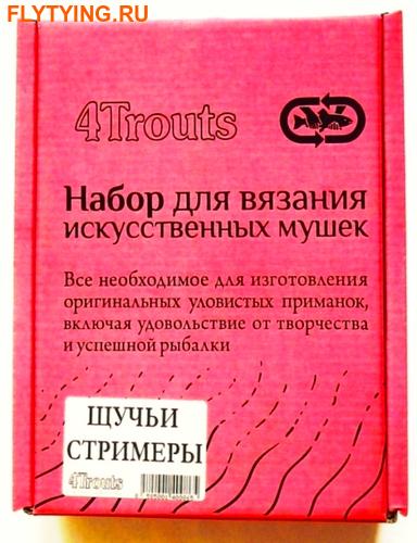 4Trouts 59512 Набор материалов для вязания мушек на щуку Pike Flies Set (фото)