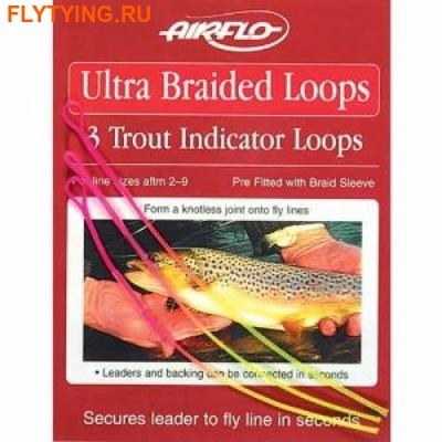Airflo 10429 Коннекторы Ultra Braided Loops