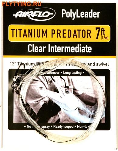Airflo 10573 Полилидер Predator Titanium Polyleader