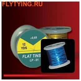 Hends Products 54096 Плоский люрекс Flat Tinsel (фото)