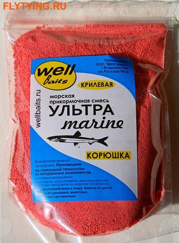Well Baits 66022 Прикормка Ультра Marine сухая, 250г (фото)