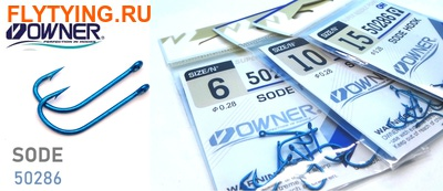 Owner 60128 Крючок одинарный 50286 Sode Ring (фото)