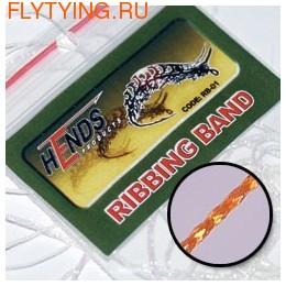 Hends Products 56012 Материал для тела Ribbing Band