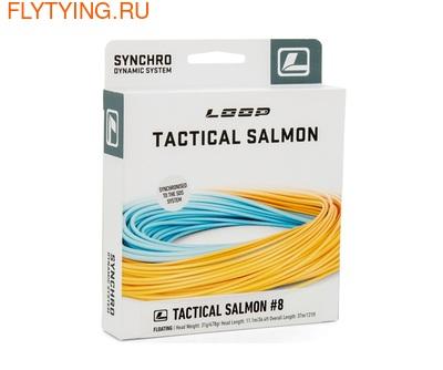Loop 10697 Нахлыстовый шнур SDS Tactical Salmon (фото)
