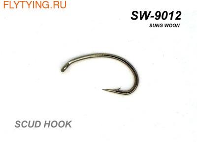 Sung Woon 60680 Крючок одинарный SW-9012 Scud (фото)