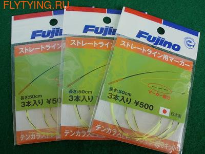 Fujino 10680 Индикатор Straight Line Marker (фото)