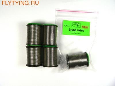 SFT-studio 52001 Свинцовая проволока Lead Wire