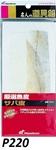 Hayabusa 10065 Рыбья кожа для оснащения приманок самоловов Sakana no Kawa