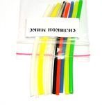 Терский Берег 58050 Набор силиконовых трубочек Silicone Mix