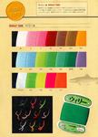 Fuji Bait 55058 Синтетическая пряжа Woolly Yarn