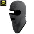 BOTACK 70600 Балаклава флисовая Windproof Fleece Winter Ski Mask