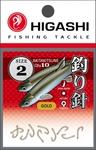 HIGASHI 60401 Крючок одинарный AKITAKITSUNE