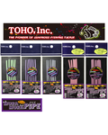 Toho 52198 УФ трубки Mura Mura Pipe