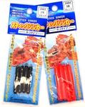 Nakazima 65107 Грузило Stick Sinker