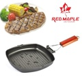 Red Maple 81439 Складная сковорода Outdoor BBQ Grill Square Pan