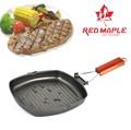 Red Maple 81439 Складная сковорода Outdoor BBQ Grill Square Pan