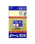 Nihon 70705 Салфетка Pikal Cloth