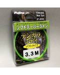 Fujino 10657 Шнур для тенкары Tenkara Midi Soft Tip