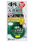 Gamakatsu 21259 Готовая оснастка кейрю Mountain Stream Free Type Ceiling Thread Device II (spool specification) KJ-102