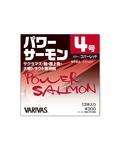 VARIVAS 60567 Крючок одинарый Power Salmon