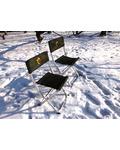SFT-studio 81602 Стул складной Ice Fishing Chair