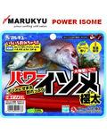 Marukyu 19331 Искусственные черви-нереисы POWER ISOME