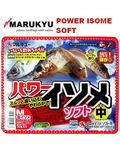 Marukyu 19356 Искусственные черви-нереисы POWER ISOME SOFT