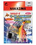 Nakazima 19415 Оснастка Salmon Fukase Rig Slim