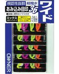 Owner 10909 Маркеры Amikomi Mejirushi 36