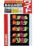 Owner 10910 Маркеры Amikomi Mejirushi MIX