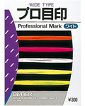 Owner 10911 Маркеры Professional Mejirushi