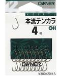 Owner 60624 Крючок одинарный Honryu Tenkara