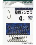 Owner 60626 Крючок одинарный Kuwahara Tenkara Down