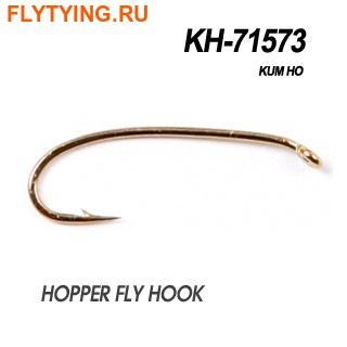 60176 Крючок одинарный KH-71573 HOPPER