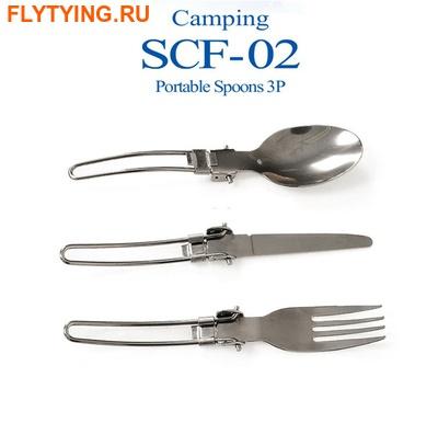 81162 Набор столовых приборов в чехле Portable Spoons