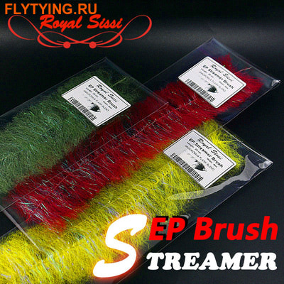 55032 Синель-скрутка Streamer Brush EP