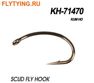 60178 Крючок одинарный KH-71470 SCUD HOOK