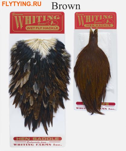 53273 Набор перьев Whiting Hen Capes and Saddle Set