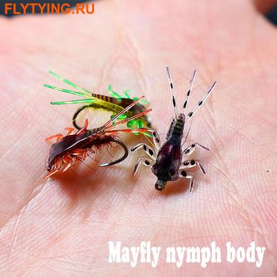 58356 Заготовки Mayfly Nymph Body Set