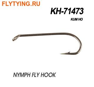 60484 Крючок одинарный KH-71473 NYMPH