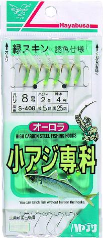 купить рыбья кожа для ловли корюшки