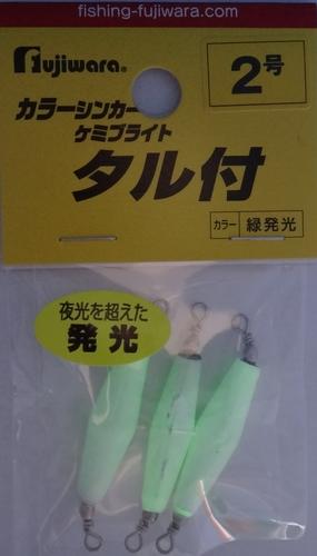 Fujiwara 65101 Грузило Taru-Tsuke Color Sinker (фото, вид 5)