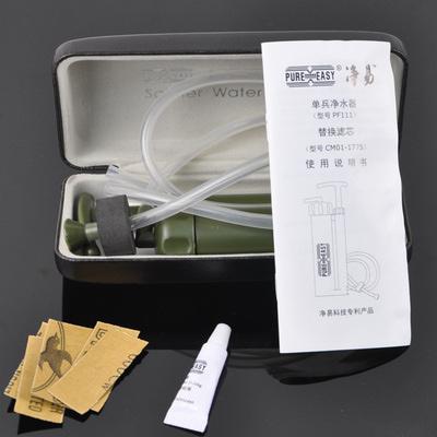 Pure Easy 81221 Компактный фильтр для воды Outdoor Portable Water Filter (фото, вид 4)