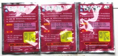Chunjiang 66029 Прикормка Antarctic Shrimp Powder (фото, вид 1)