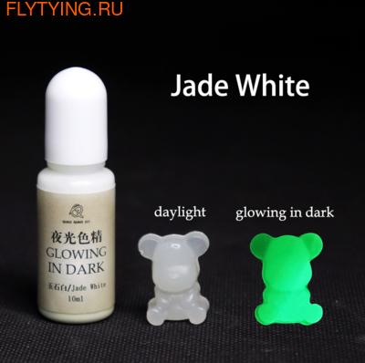 SFT-studio 70710 Люминесцентные красители для УФ лаков UV Resin Dye (фото, вид 5)