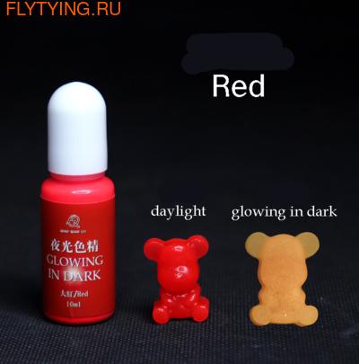 SFT-studio 70710 Люминесцентные красители для УФ лаков UV Resin Dye (фото, вид 14)