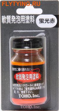 Toho 70056 Краски Nanshitsu Development of Soft Foam Coating