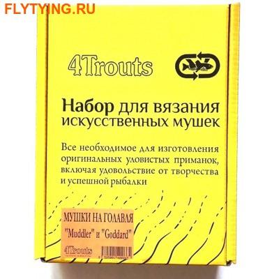 4Trouts 59509 Набор материалов для вязания мушек из меха оленя Muddler-Goddard Flies Set (фото)