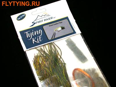Spirit River 59522 Набор для вязания мушек Individual Fly Tying Kits