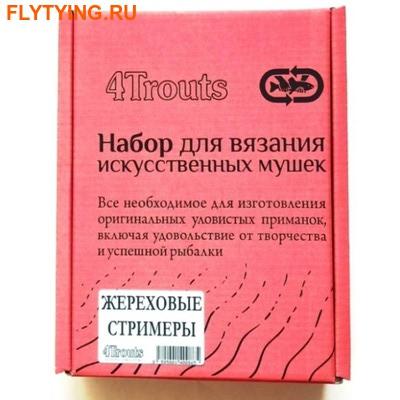 4Trouts 59516 Набор материалов для вязания стримеров Asp Streamer Set (фото)